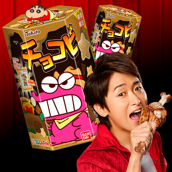 Galletas Snack Shin Chan sabor Carne BBQ