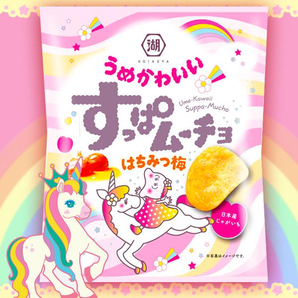 Patatas Chips sabor Miel y Ciruela Ume