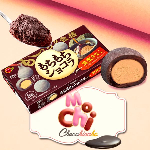 Mochis de Chocolate y crema Kinako