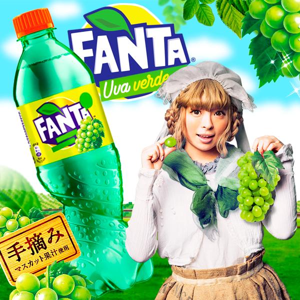 Fanta Uva Verde Moscatel