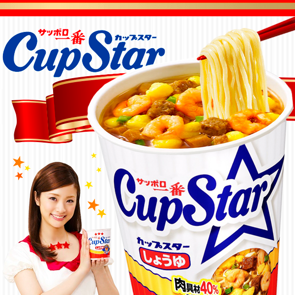 OFERTA! Ramen Cup Star Shio - Receta Japonesa Sanyo
