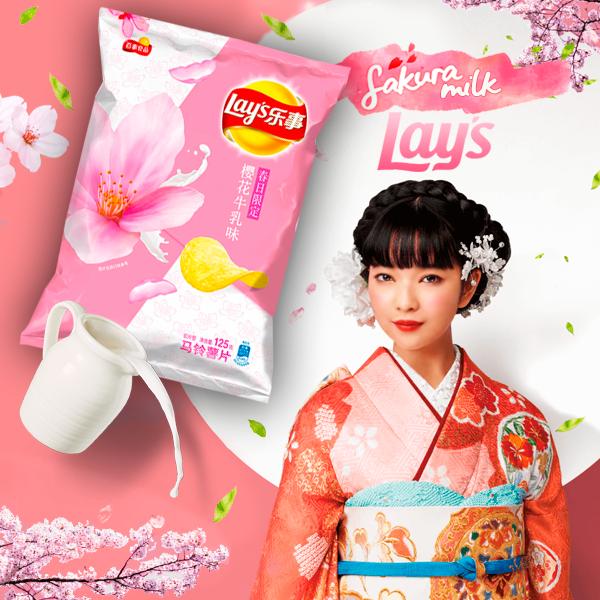 Patatas Lays Xtra sabor Sakura y Leche