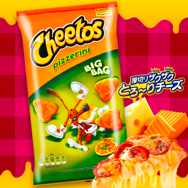 Cheetos Pizzerini sabor Pizza Big Bag