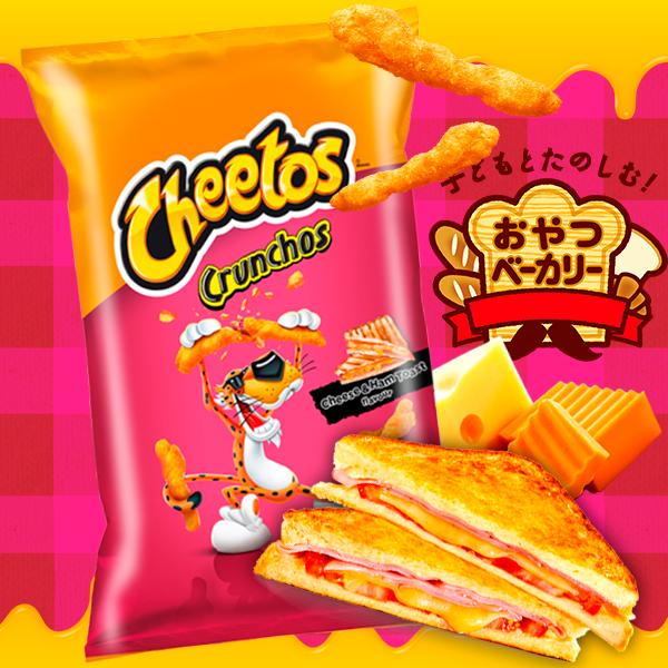 Cheetos Crunchos sabor Sandwich Jamón y Queso