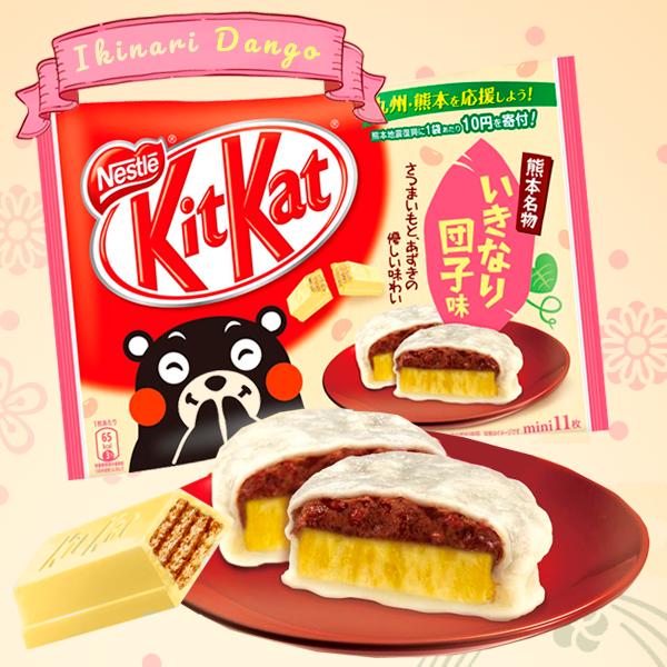 NUEVOS Kit Kat Ikinari Dango de Azuki y Taro