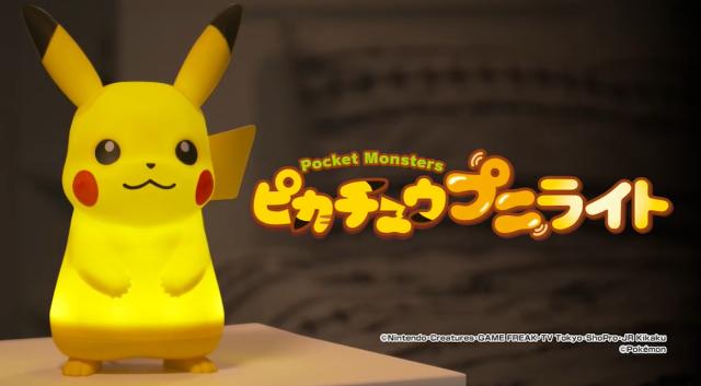 Pokemon Gadgets: Pikachu lámpara