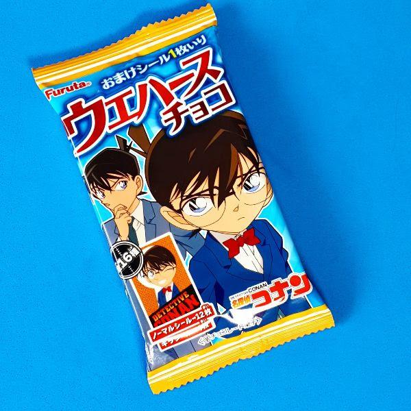 Waffers rellenos de Crema de Cocolate Detective Conan