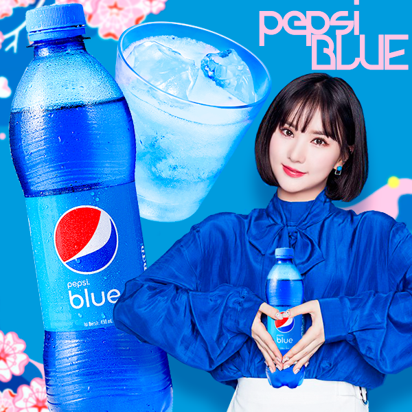 Llega a JaponShop la nueva y esperadísima Pepsi BLUE