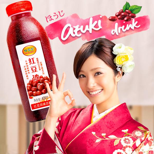 ¿Te imaginas poder beberte un Dorayaki?
