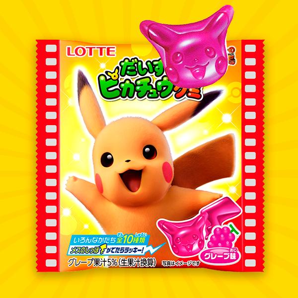 Nuevas gominolas con forma de Pikachu sabor uva