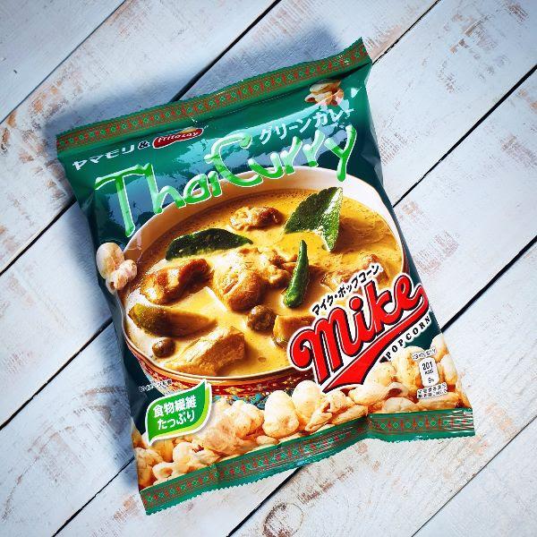 Deliciosas Palomitas de Maíz sabor a Curry Verde