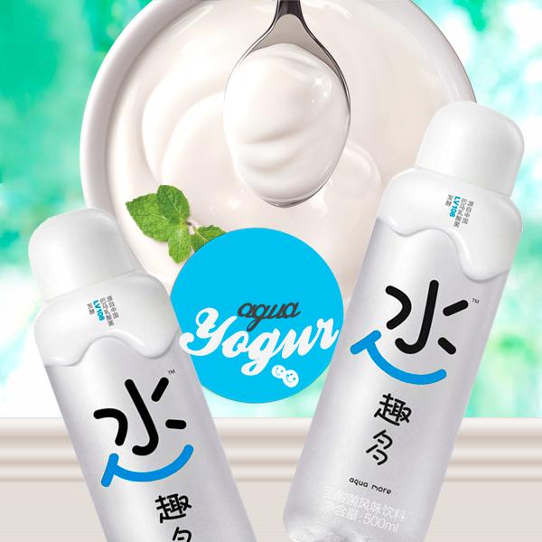 Agua con Sabor a Yogur