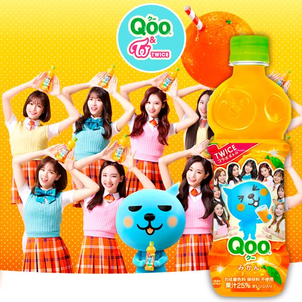 Qoo Zumo de naranja X Twice KPOP!