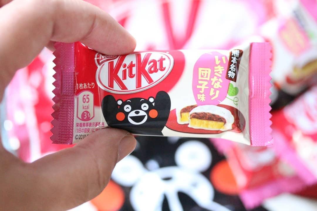 Combini Lovers comida japonshop  Top 3 Kit Kat Agosto en Japonshop