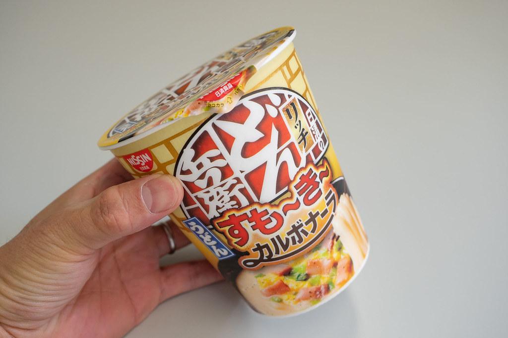 Udon Carbonara Japonshop