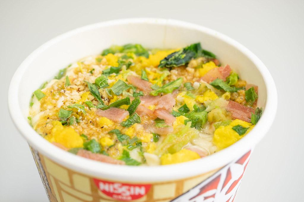 actualidad comida japon japonshop  Udon a la Carbonara de Japonshop.com