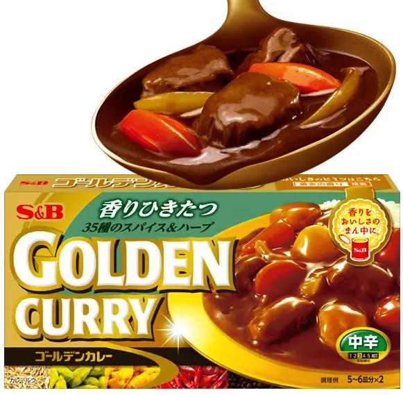 comida japon japonshop  Los TOP 3 CURRY de Japonshop