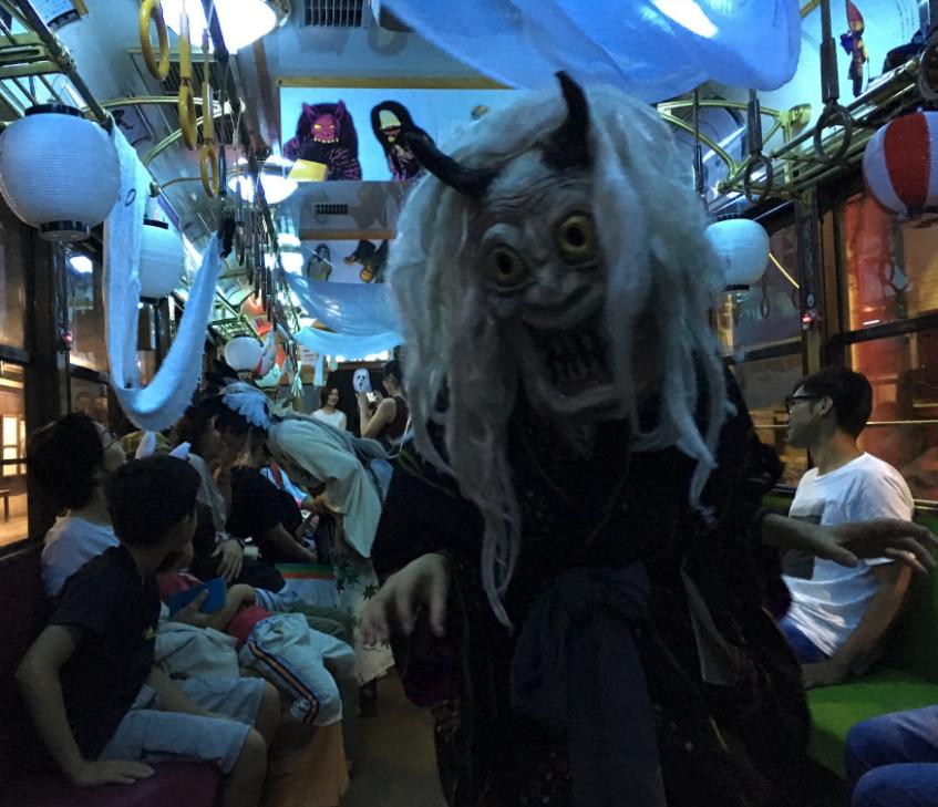 Yokai en Japonshop