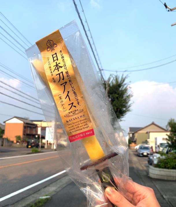 actualidad curiosidades japon  ¡Katana-helado que todos necesitamos!