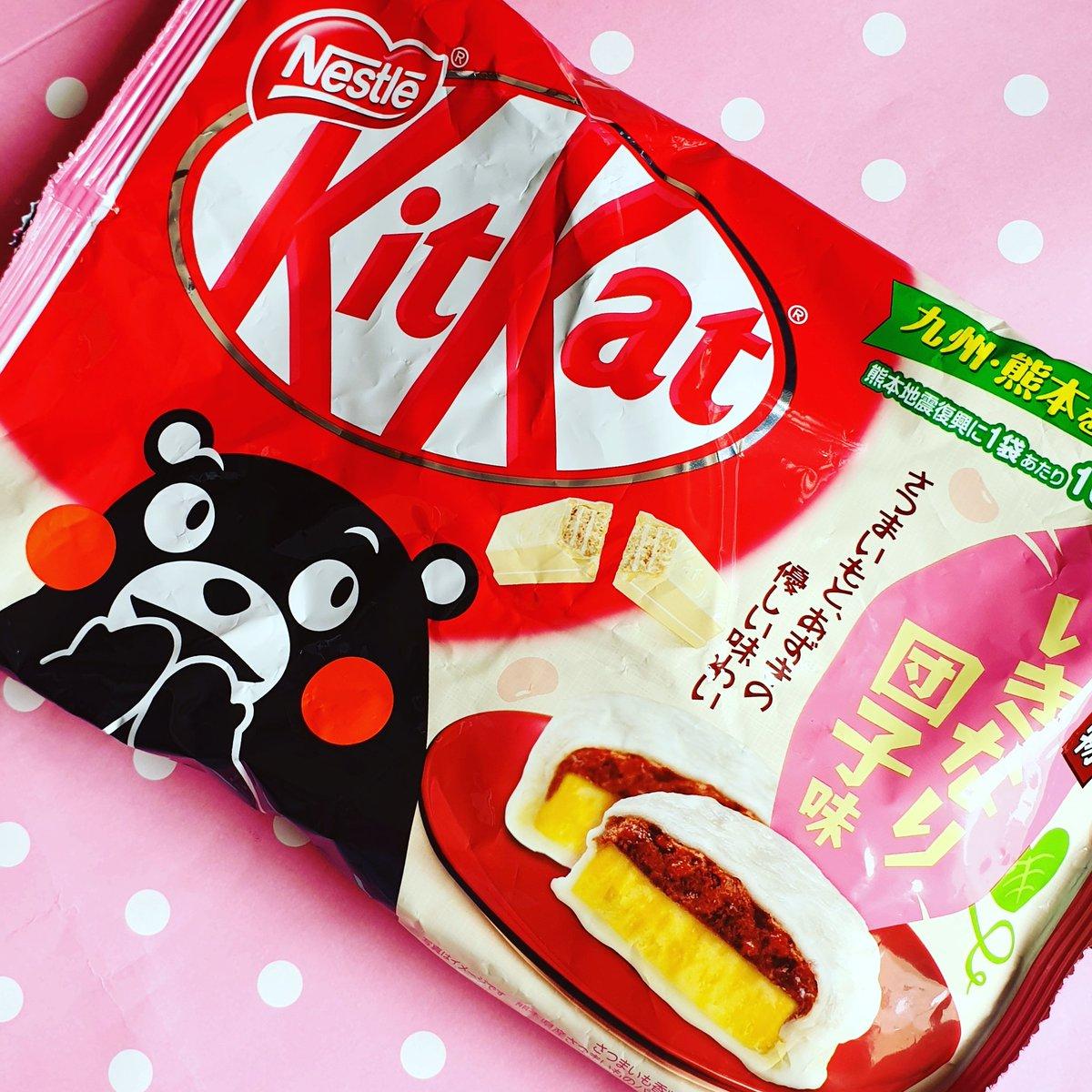 comida japon japonshop  Kit Kats Ikinari Dango de Azuki y Taro