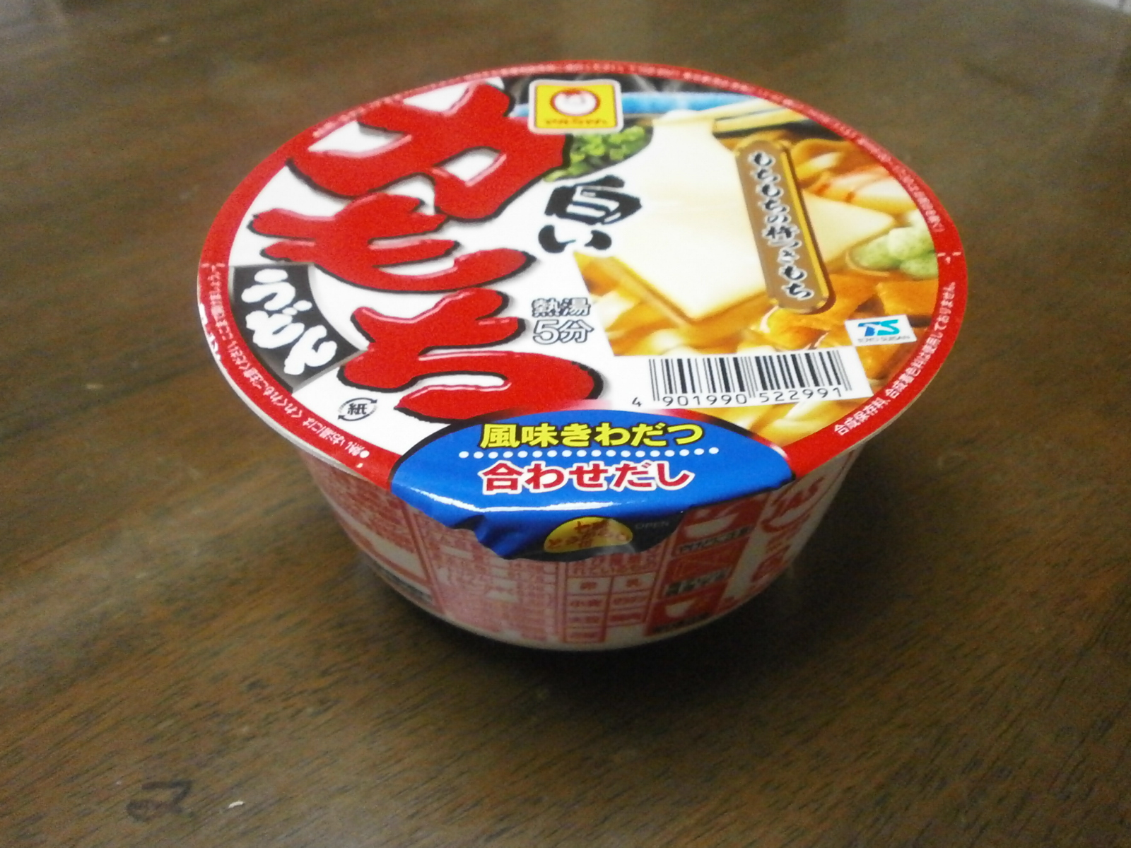 comida japon japonshop  Itadakimasu - Fideos Udon Kitsune Mochi White