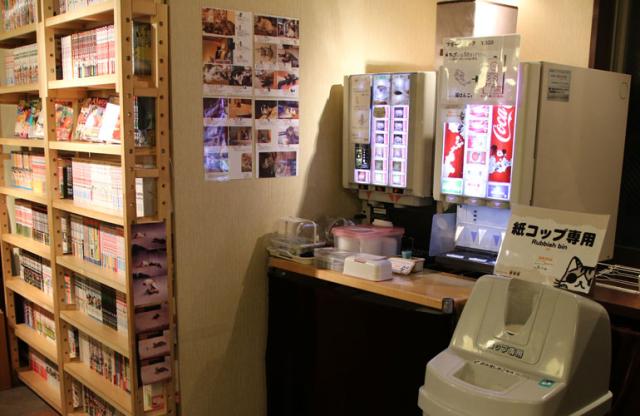 Manga, neko gato café Japonshop