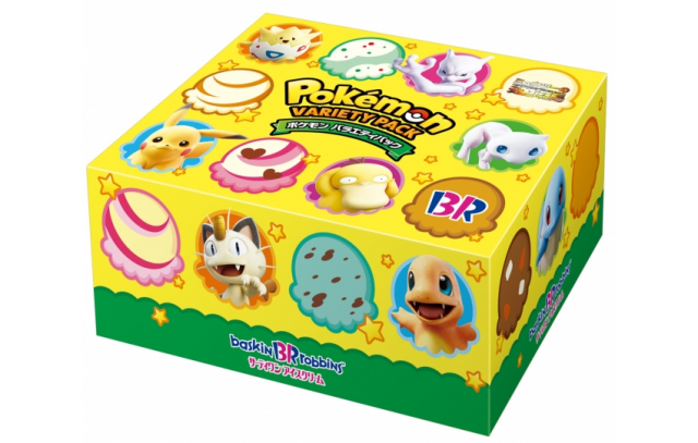 actualidad curiosidades japon japonshop Pokemon  ¡A comernos a Pikachu! Pasteles de Pokemon
