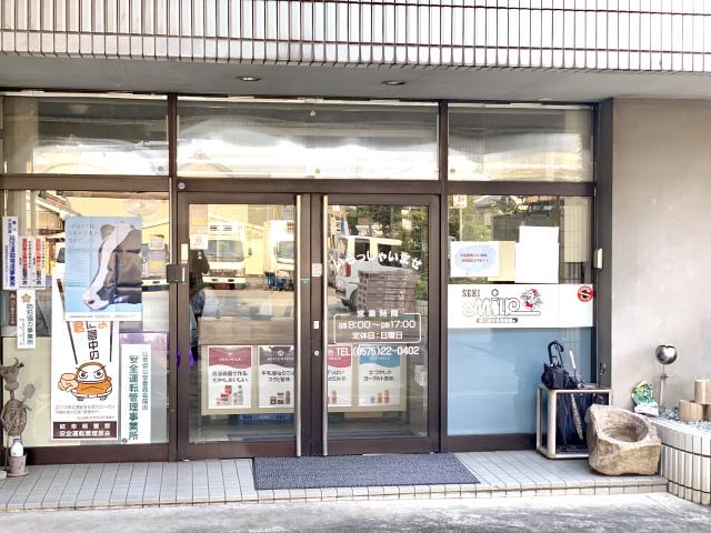 Katana helado Kakigori