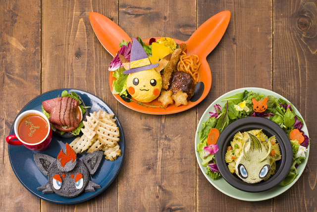 Pokemon Cafe Halloween Japonshop