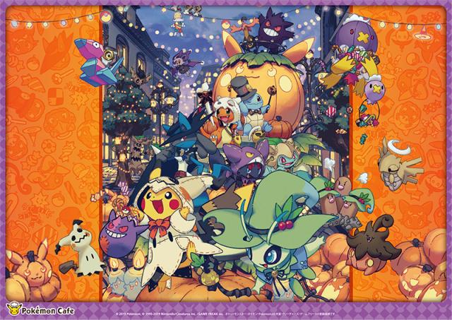 actualidad curiosidades japon japonshop  Nuevos platos de Halloween en Pokemon Café