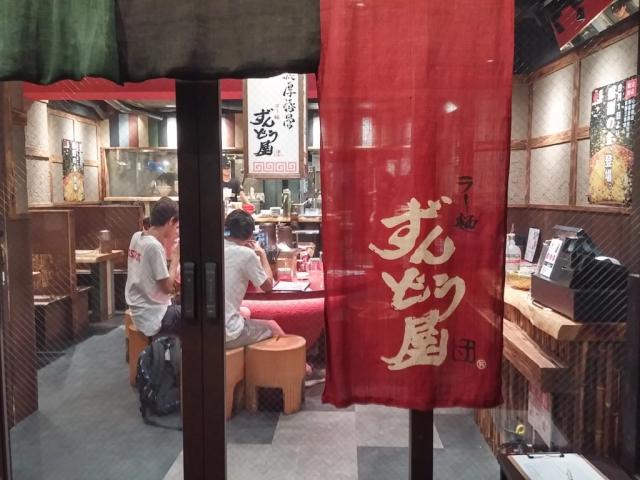 actualidad comida japon japonshop  Ramen con topping de ORO