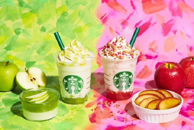 Dos nuevos frapuccinos de Manzana en Starbucks Japón