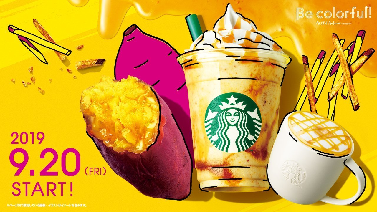 Nuevos frapuccinos y capuchinos GOLD con boniato en Starbucks