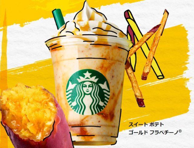 boniato frapuccino Starbucks
