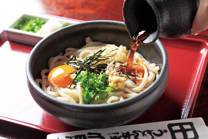 comida japon japonshop  UDON los noodles gruesos que molan un montón!
