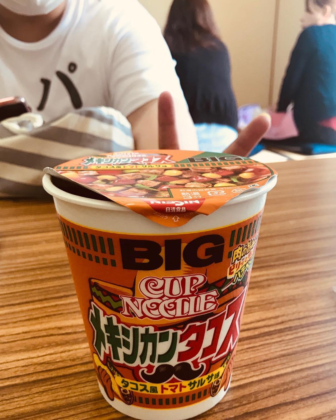 actualidad comida japon japonshop  Nissin Cup Noodles Taco Mejicano