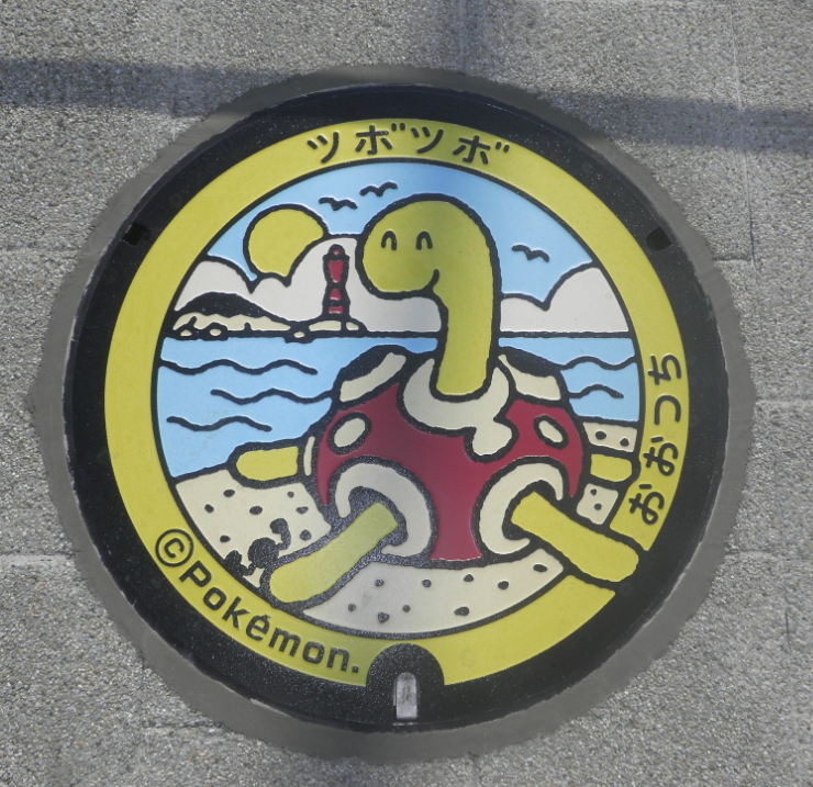actualidad curiosidades japon japonshop  Tapas de alcantarilla POKEMON en Japón!