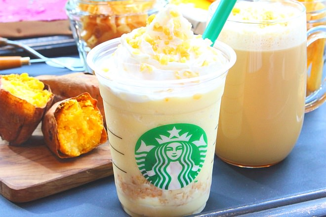actualidad curiosidades japon  Nuevos frapuccinos y capuchinos GOLD con boniato en Starbucks