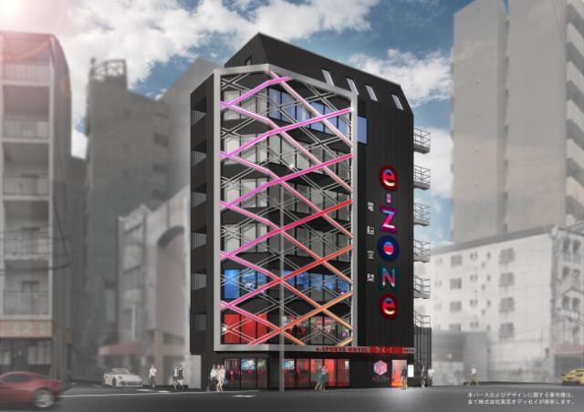 E-ZONE el primer hotel en Japón dedicado a los E-Sports