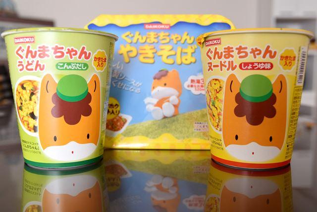 Ramen y Udon Gunma Chan