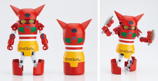 actualidad japon  Tenga Robo Expansion Special Edition