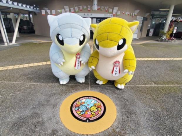 actualidad curiosidades japon japonshop  Tapas de alcantarilla POKEMON en Japón que molan un montón!