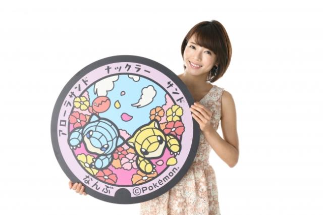 Tapas de alcantarilla POKEMON en Japón que molan un montón!
