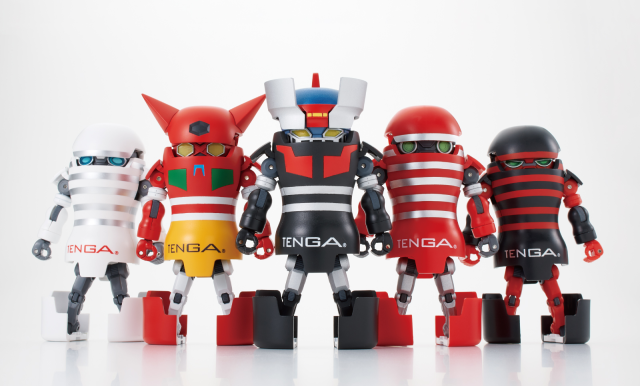 Tenga Robo Expansion Special Edition