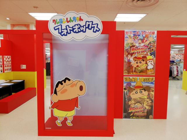 actualidad curiosidades japon  Shinchan reflexiona sobre las mamás en Kasukabe