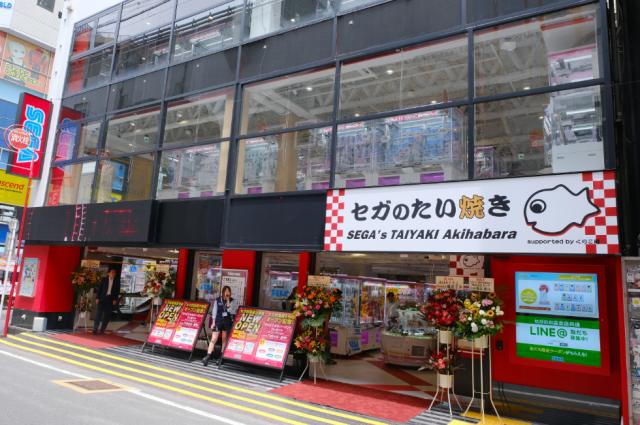 curiosidades japon japonshop  Taiyaki SEGA Megadrive y stock en Japonshop!