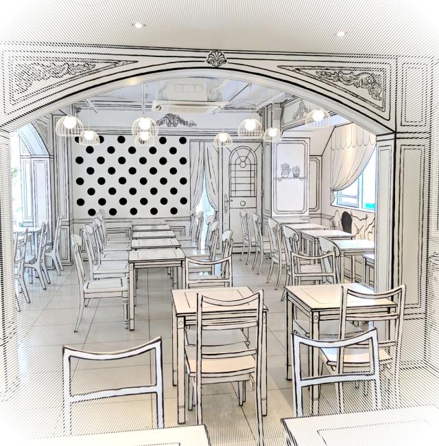 Cafe 2D en Japón
