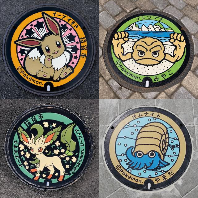 Tapas de alcantarilla POKEMON en Japón!