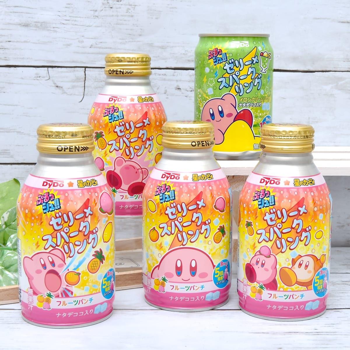 Kirby Nintendo en Japonshop