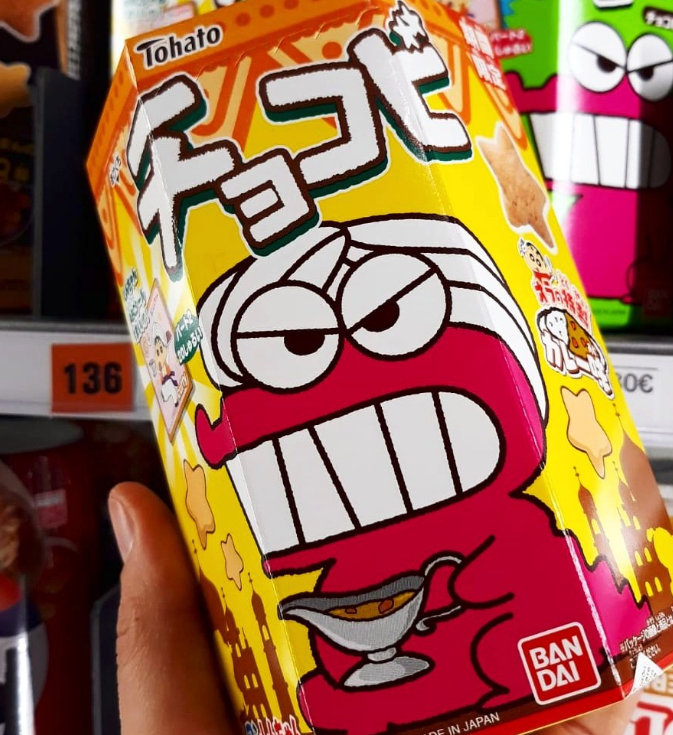 actualidad japonshop  TOP 5 Dulces Halloween en Japonshop